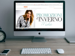 HSE24 Shopping Online nuovo look sito internet